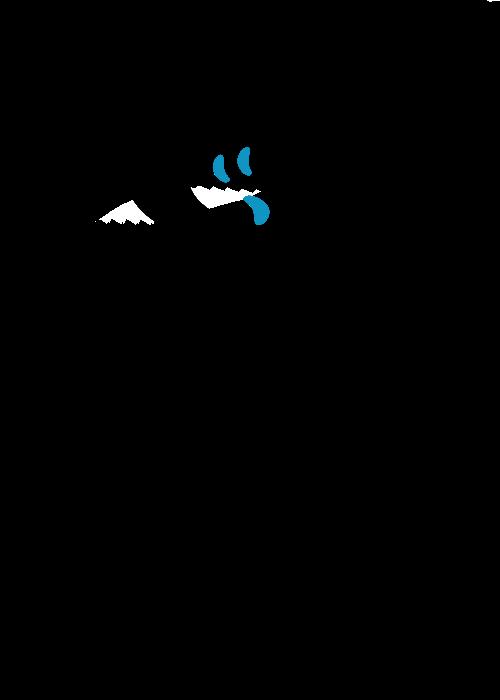Ghostscript Logo groß