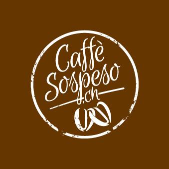 caffè sospeso logo klaffeebohne logo