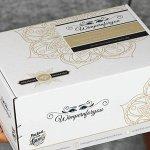 Verpackungsdesign Karton Wimpernforyou