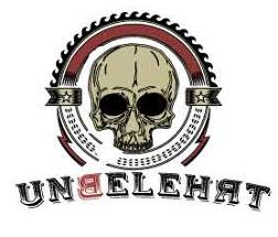 Logo-Design für eine deutsche Rockband